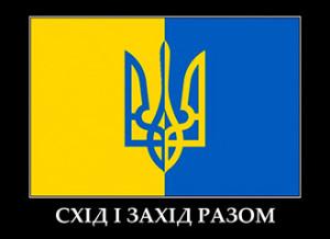 demotivators.org_.ua-678557-3