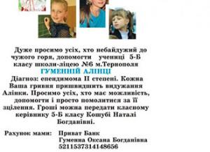 thumb_27571_news_m