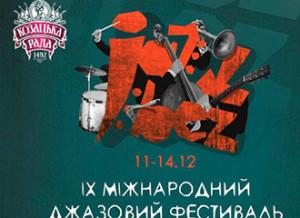 poster_gazeta