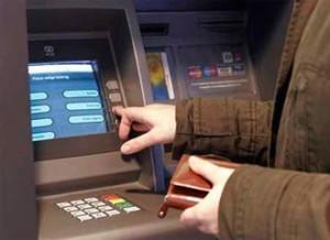 1315376686_bankomat