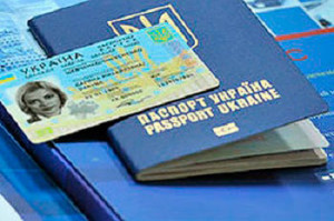 biometrik-pasport