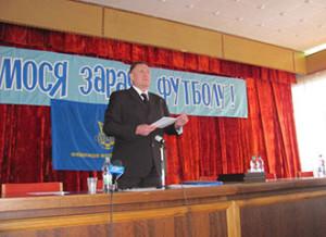 marynovskyy321