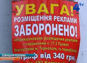 vlcsnap-2014-12-05-15h15m32s195