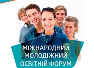 forum2702-0103