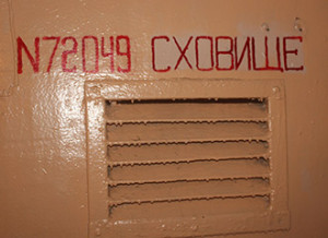 0shovyshche_0515