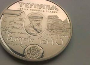 239362106_2_644x461_kolektsyna-moneta-lmtovana-serya-fotografii