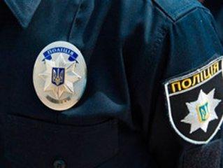 policiya-250x188