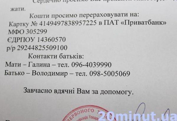 1450433222_IMG_4226