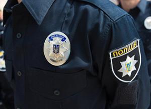policiia8416016