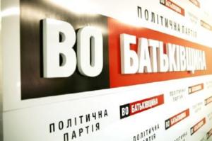 1447765515-4629-batkivschina
