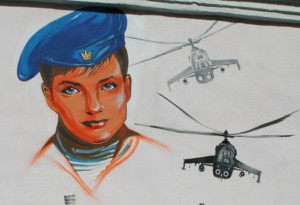 savchenko-portret2016-004-1024x584