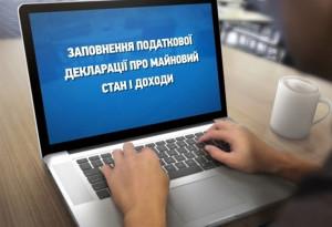 deklaracii-710x434