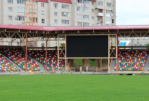 stadium2012