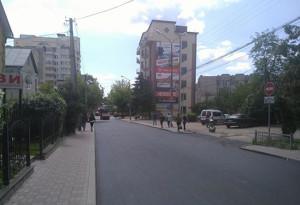 shashkevycha