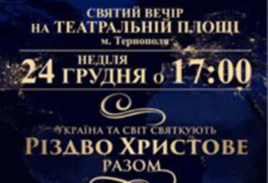 24312674_1563935083671813_2310346816489444785_n-212x300