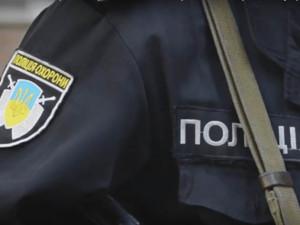 policia-ohorony