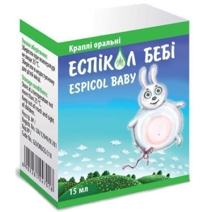 add.ua-indoco-remedis-(indija)-espikol-bebi-krapli-15-ml-31
