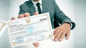 s_liability_certificate