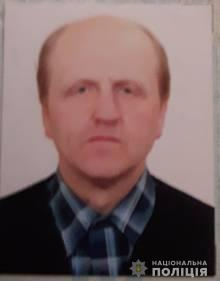 mychanov