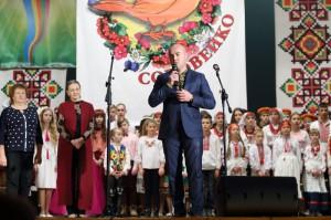 soloveyko-2018-1