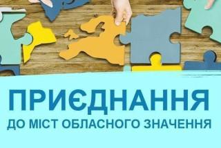 2018-04-03-zakon-detsentr-1-e1525502787316