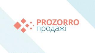 picture2-prozorro_prodazhi-344281-p0-1024x576