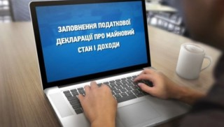 630_360_1463642512-9135-elektronnye-deklaracii