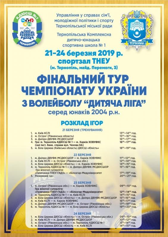 voleibol2019final-1