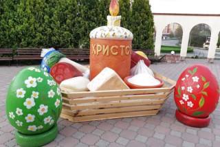 1212348-foto-dnya-bilya-tserkvi-na-alyastsi-veletenskiy-velikodniy-koshik