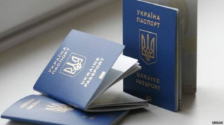 150112112339_biometric_passport_ukraine_624x351_unian