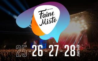 Fainemisto2019-Ternopil