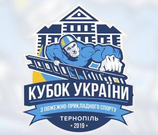 kubok-z-pogegno-prikladnog-osportu_-logo