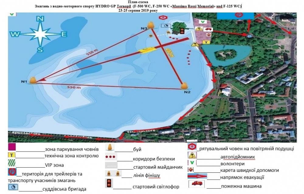plan-shema-zmagan-z-vodno-motornogo-sportu-23-25-serpnya