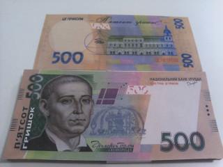 199337581_w640_h640_kupyura-suvenirnaya-500
