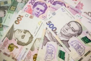 6a53dff-kurs-dollara-evro-grivna-valuta