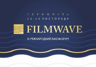 kinohvilya-ternopil-12-11-2019