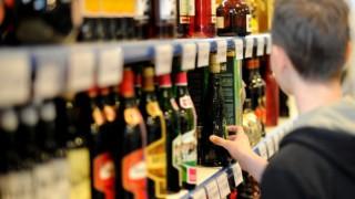 """Bilanz der Kampagne """"Alkohol? Kenn dein Limit"""""""