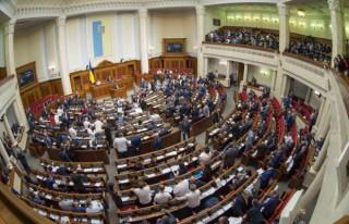 parlament-Verhovna-Rada-za-movu-25.04.2019-620x400
