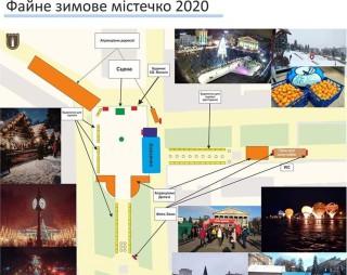 proek-tfaynogo-zimovgo-mistechka-2020
