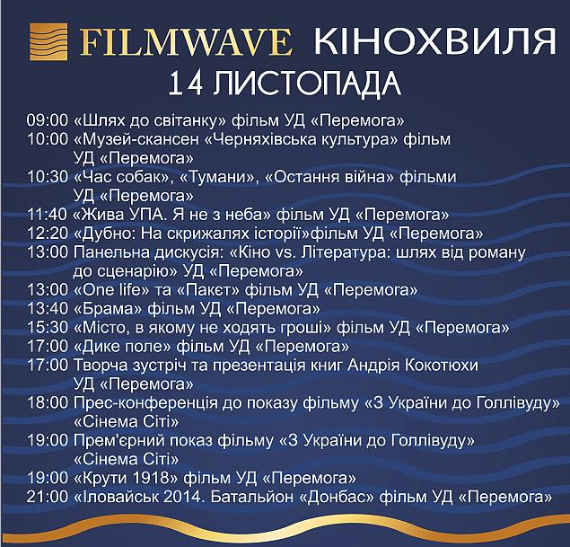 programa-14-12-11-2019