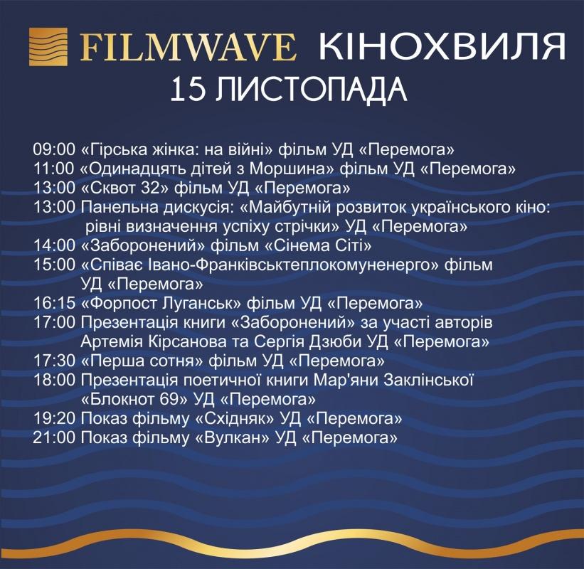 programa-15chislo-12-11-2019