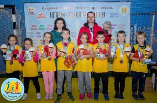 igri-patriotiv-2019-ternopil-5