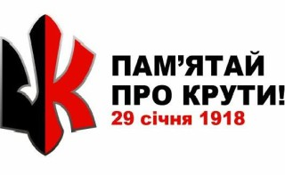 aktsiya-pamyatay-pro-kruti