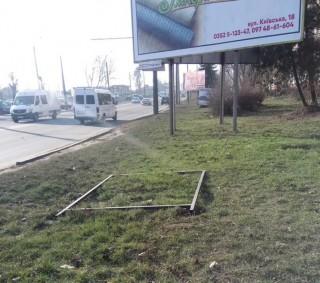 demontag-reklamnih-zasobiv-21-01-2020-1_jpg-88