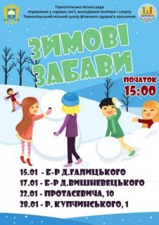 zimovi-zabavi-2020
