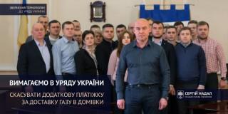 zvernennya-04-02-2020