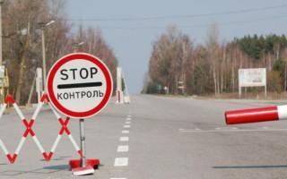 foto-stop-kontroly-21-03-2020