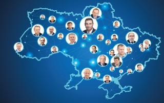 reyting-miskih-goliv-2020-korrespondent