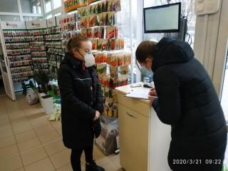 ternopil-novini-porshuennya-karantinu-21-03-2020