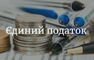 1pidpriemtsi-zvilneni-vid-splati-edinogo-podatku-12-chervnya-2020